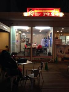 29th Mar 2015 #Radio #Tokyo Hot Line
