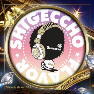 shigeccho1