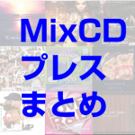 mixcd513
